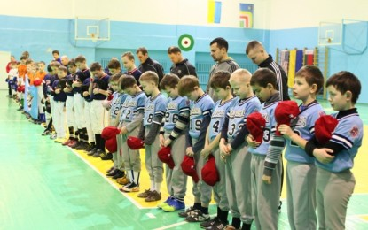 Ben Zobrist sponsors baseball tournament in Ukraine