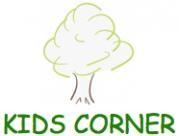 KIDS CORNER - Copy
