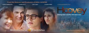 EchoLight Cinemas - Hoovey