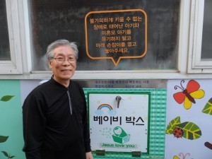 """Pastor Lee Jong Nak of the Jusarang Church that started the now famous """"Baby Box"""""""