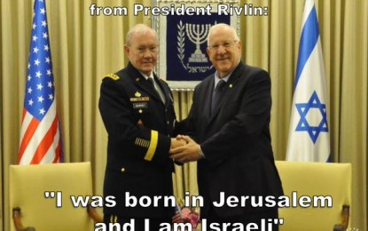 US Supreme Court Sides with Obama in Denying Jerusalem as Israel's Capital