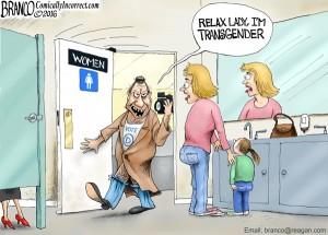 Not in my bathroom