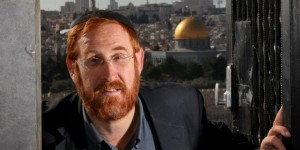 Hope For Temple Mount Rekindled