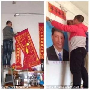 Replacing Jesus with Xi Jinping