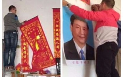 Replacing Jesus with Xi Jinping