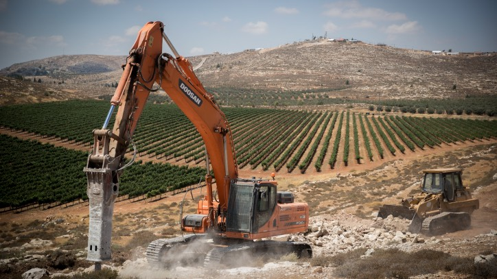 Israelis Establish New