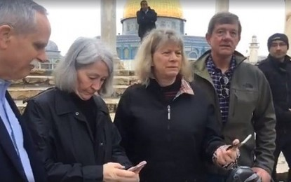 US Congressmen Detained and Searched After Temple Mount Visit
