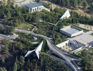 Invitation to the Holocaust - Yad_Vashem