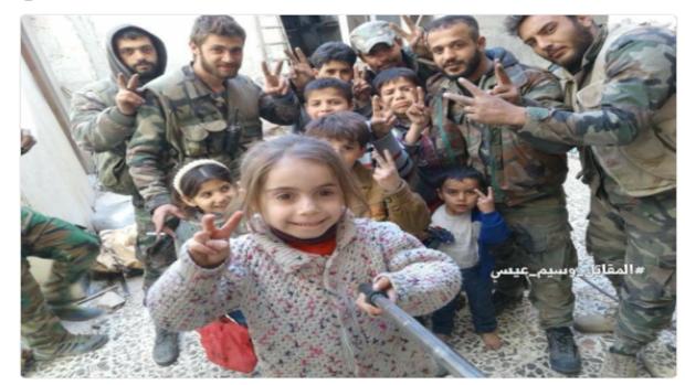 A Syrian Christian 1