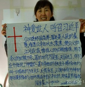Chinese Christian Woman