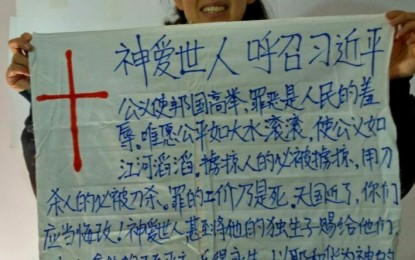 Chinese Christian Woman Arrested, Criminally Detained for Attempting to Share Gospel With President Xi Jinping