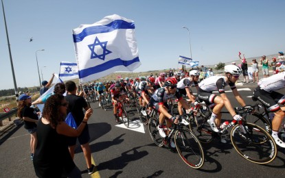 In Israel, Giro d'Italia busts out bikes big time