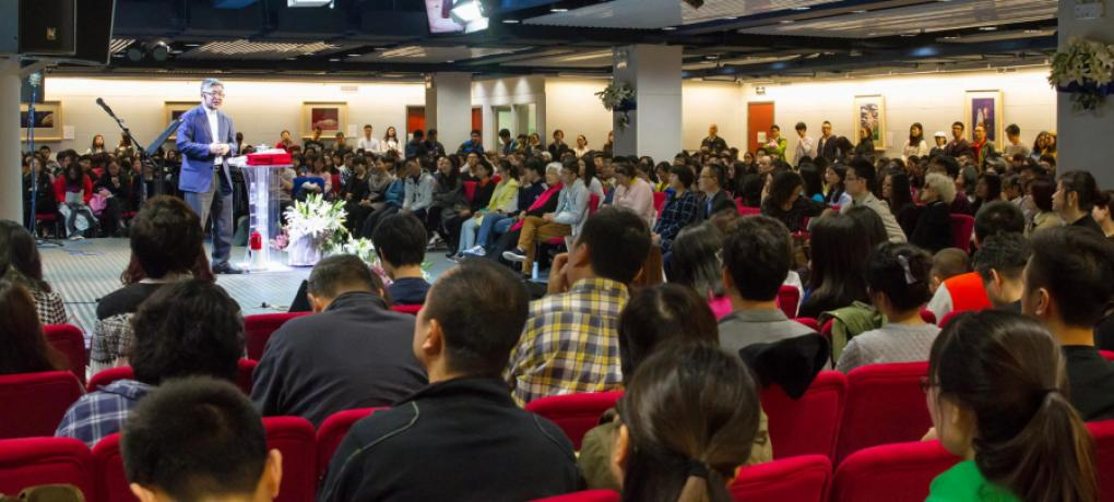 Invitation to Sign - Beijing Zion Church