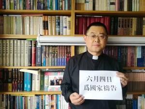 China Tells - Early Rain Covenant